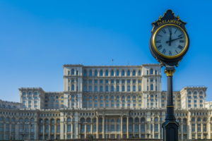 Parliament building in Bucharest Romania also called Casa Poporului_resize